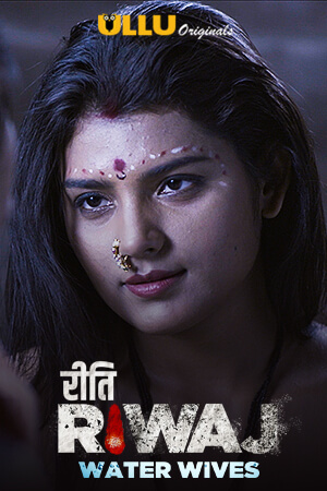 [18+] Riti Riwaj (Water Wives) Part: 1 (2020) Ullu Originals Hindi Hot Web Series S01 Complete | 720p – 480p HDRip x264 Download